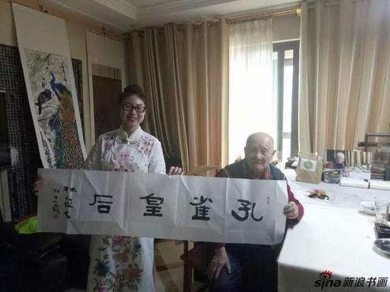 著名书画家林筱之为陈鸿题赐《孔雀皇后》