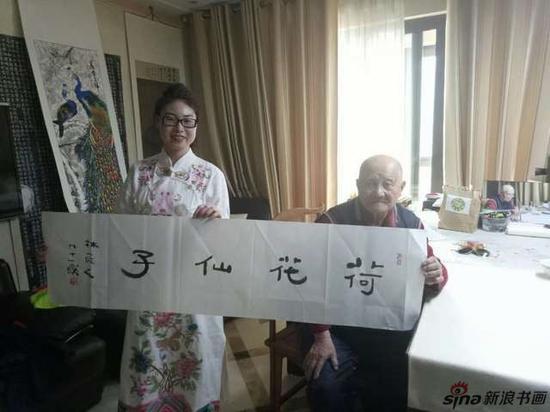 著名书画家林筱之为陈鸿题赐《荷花仙子》