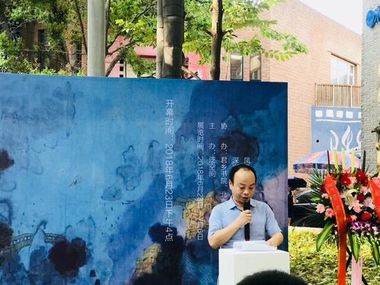 北京洞庭君乡餐饮有限公司董事长 杨建德先生致辞
