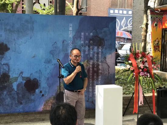 央视国际频道《走遍中国》总编辑 莫骄先生致辞