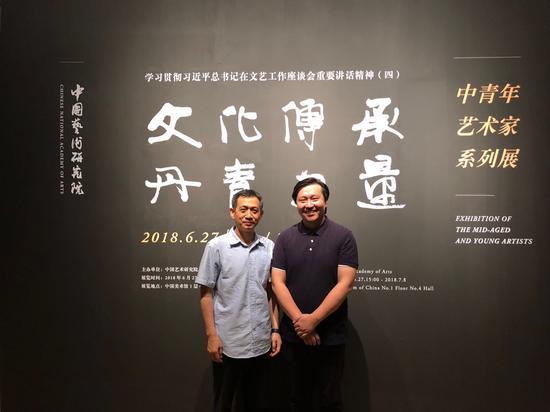 中国艺术研究院副院长牛根富先生