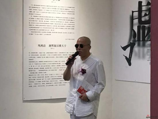 上海美协副主席 杨剑平教授致辞