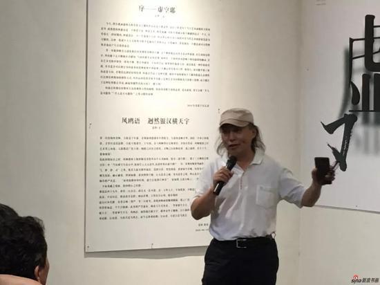 华东政法大学文伯书院 王恬教授致辞