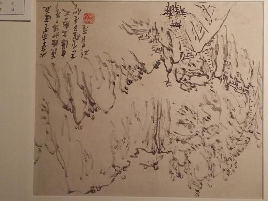 图7 中国美术馆藏《北峰南望》