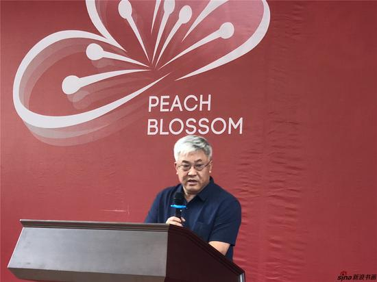 中国美协版画艺委会委员、河北画院院长李彦鹏致辞