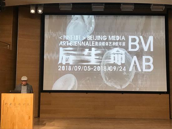 中央美术学院设计学院院长、北京媒体艺术双年展总策展人宋协伟