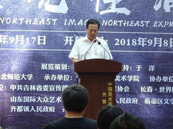 淄博市宣传部副部长巩绪民致辞