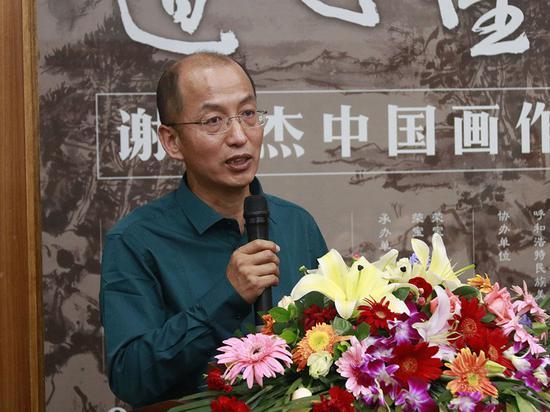 齐权浩先生致辞