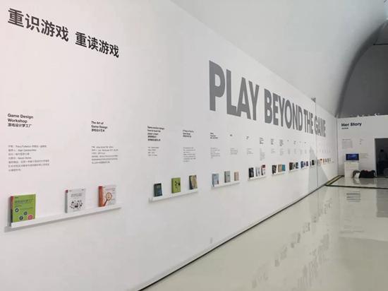 """2018""""重识游戏——首届功能与艺术游戏大展""""于2018年9月8日在中央美术学院美术馆开幕"""