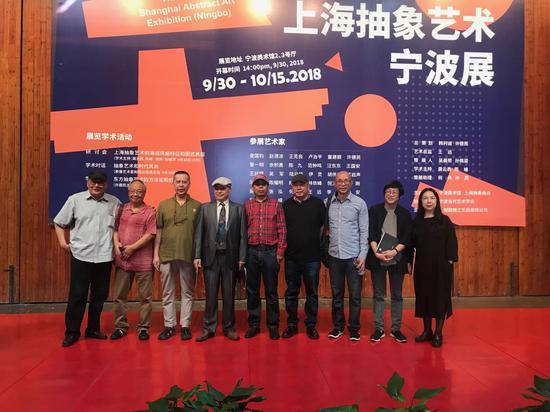 左起:龚云表、查国钧、何伟、许德民、王杰、王远、吴晨荣、胡伟达、肖素红