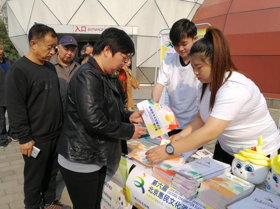 市民积极关注第六届消费季相关活动