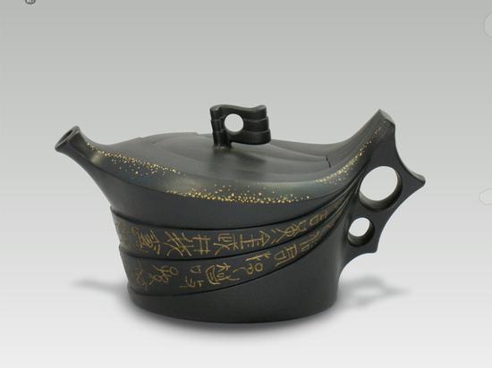 艺术家鲍曙岩作品 风影壶 泥料:黑紫拼 年代:2009 容量:350cc