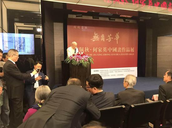 主办方代表、中华文化促进会驻会副主席金坚范先生代表中华文化促进会在开幕式上致辞