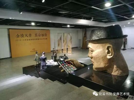 陆衡书法作品参加江苏省国画院长春展-奇石收藏