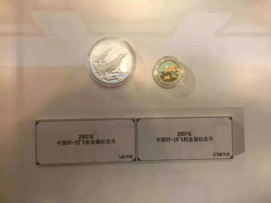《庆祝改革开放40周年中国贵金属纪念币展》