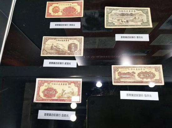 中国钱币博物馆主办的《中国人民银行成立纪事展》