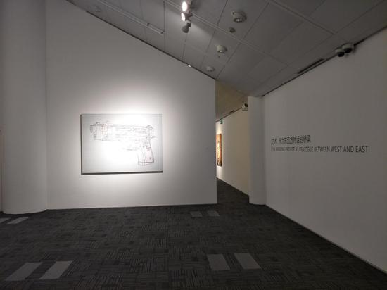 D厅展览现场