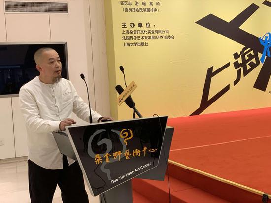 开幕式现场:2018上海界外艺术双年展策展人张天志致辞