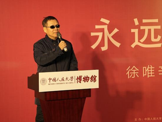 展览策展人、艺术史学者王明贤发表策展感言