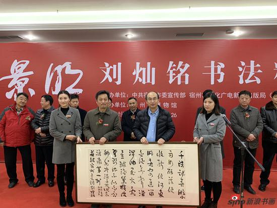 刘灿铭向宿州博物馆捐赠作品