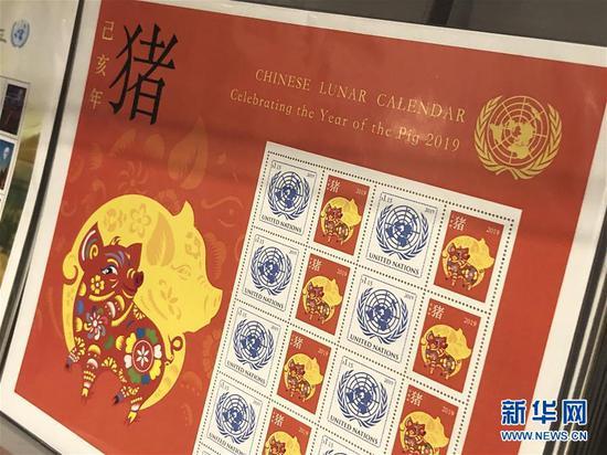 联合国发行中国农历猪年邮票版张受欢迎