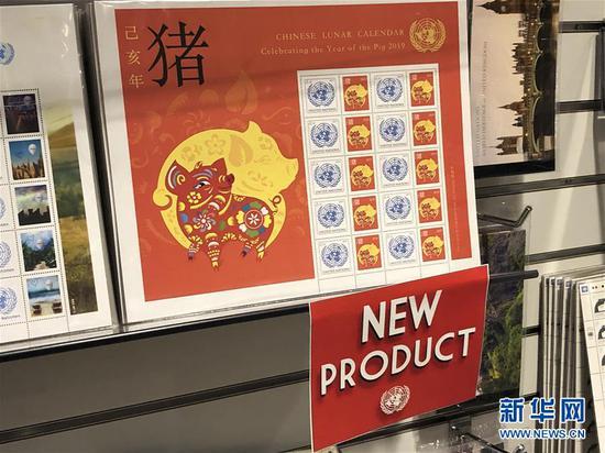 中国农历猪年邮票版张市场行情怎么样