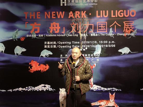 中国当代艺术收藏家 张锐先生 发言