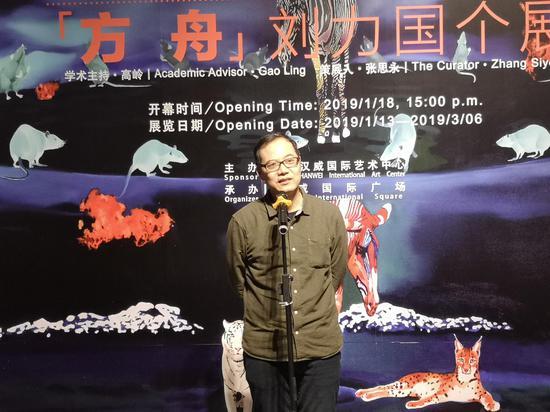 批评家、策展人、中央美院美术馆馆长 王春辰 发言
