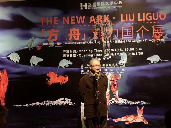 批评家、策展人、天津美院教授 高岭 发言