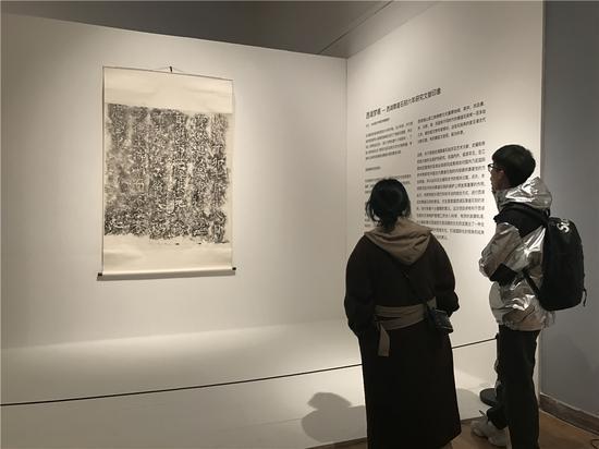 展览现场 李夏姗 摄