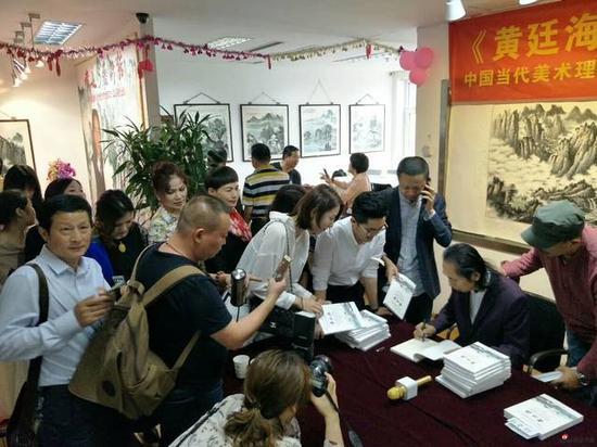 黄廷海老师现场为粉丝签名赠书