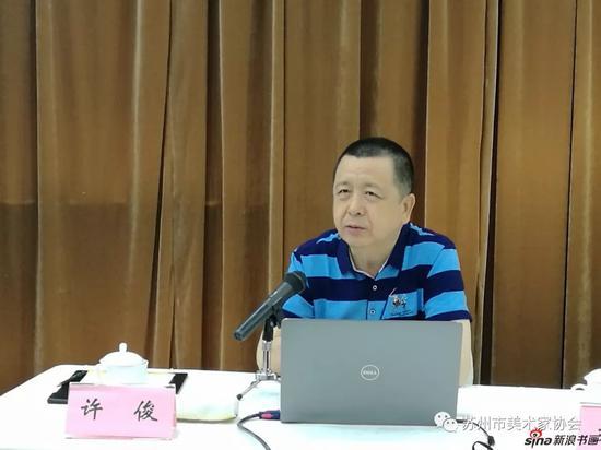 中国艺术研究院中国画院副院长许俊教授授课