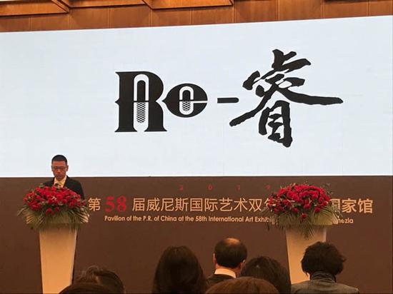 中国对外文化集团有限公司副总经理王晨主持发布会