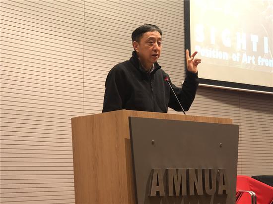 南京艺术学院美术馆馆长李小山先生