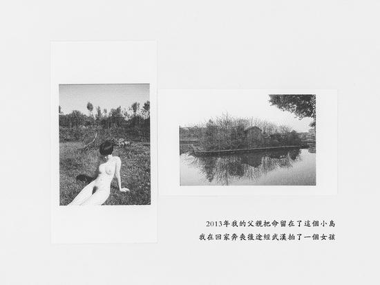 九走口召《我的小岛》材料:热敏纸打印 2019