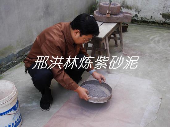 四、把磨细的紫砂泥用60目或40目的筛子把大颗粒筛选掉。