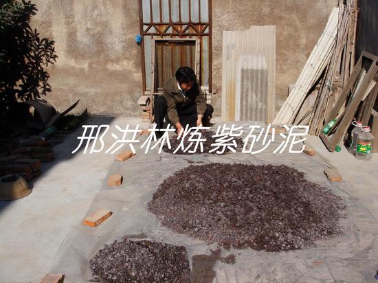 一,把紫砂矿石露天风化