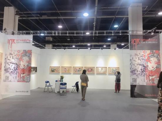 2019水墨博览会在杭州开幕 更加突出学术性