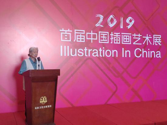 首届中国插画艺术展在北京·民族文化宫展览馆隆重开幕