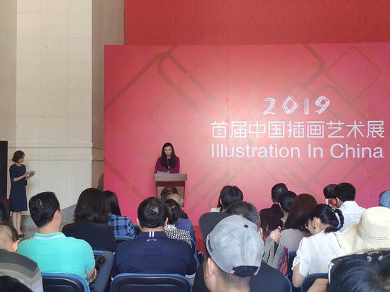 在首届中国插画艺术展作品令人耳目一新
