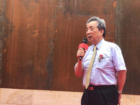 台湾历史博物馆原馆长,台湾艺术大学原校长,博物馆学、美术馆学专家黄光男教授致辞