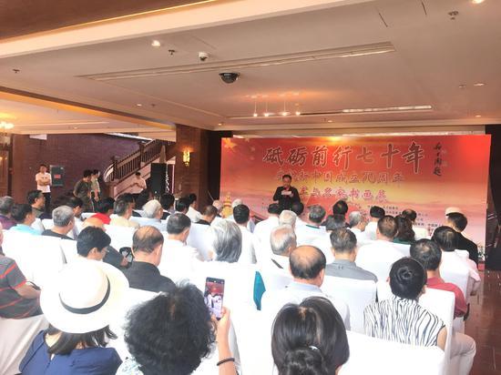 中喜云(北京)实业有限公司副总裁陈浩强先生讲话