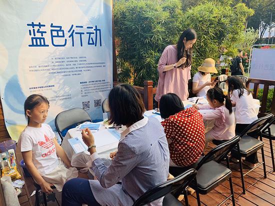 公共艺术项目「蓝色行动」吸引了众多少儿参与共创