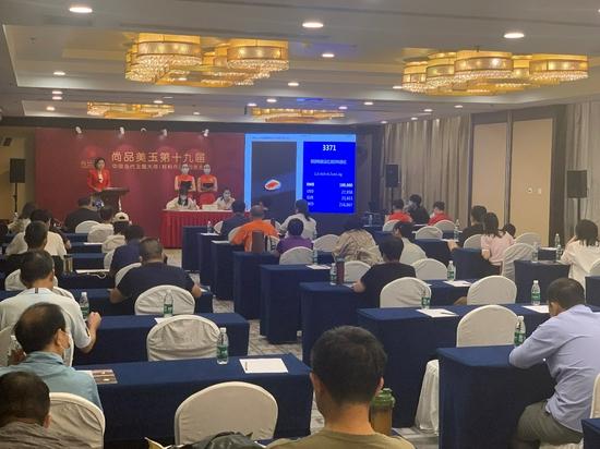 第十九屆中國當代玉雕大師籽料作品拍賣會圓滿收槌