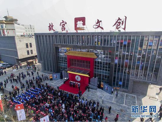 故宫文创体验店入驻北京前门大街