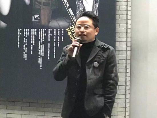 艺术家朱峰开幕式发言