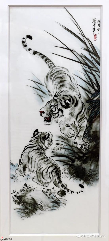 瓷板画四条屏 76cmx32cm x4