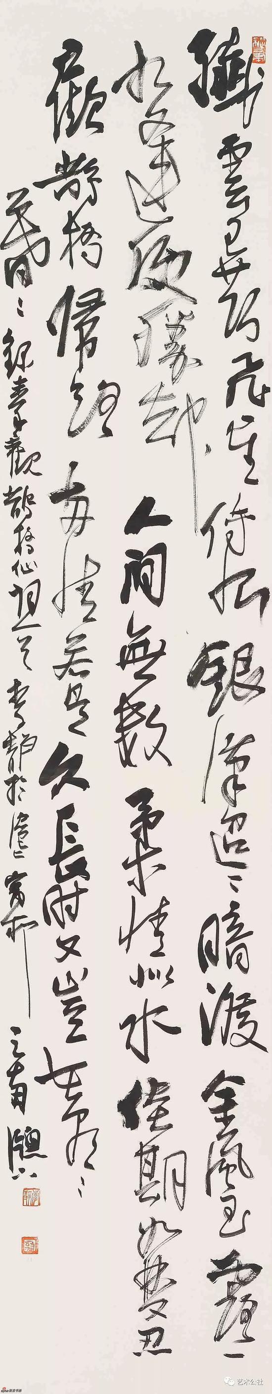 李静《秦观<鹊桥仙>》234×45cm