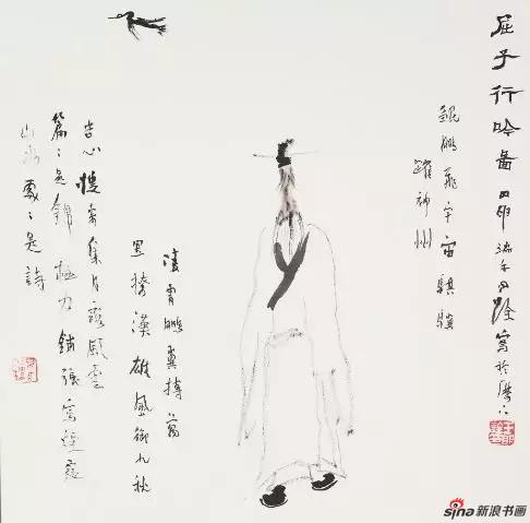 《戏韵丹青》第二届水墨戏曲人物画八人展(组图)