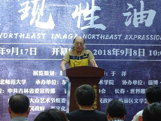 山东省美术家协会副主席、中国画学会副秘书长王居明致辞